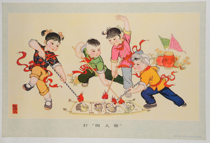 "Original Vintage Children Revolution Poster Chinese ""Gang of Four"" ca. 1976"
