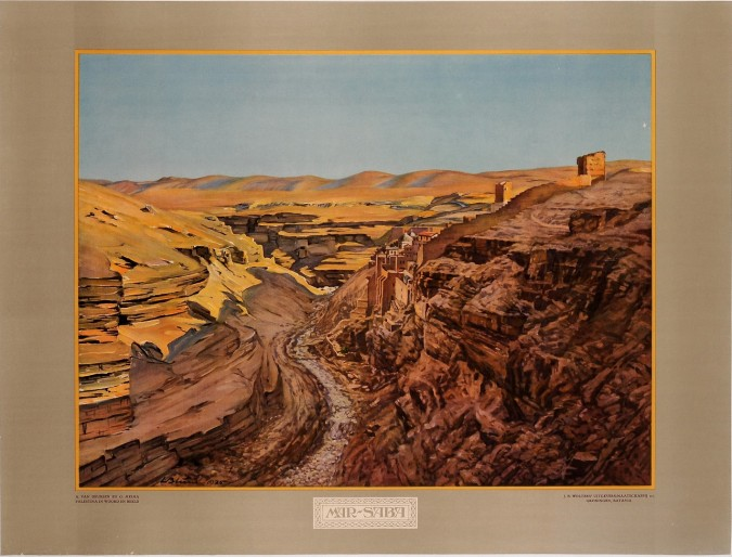 Original Orientalist Chromolithograph Poster Mar-Saba Palestine 1926 - Signed
