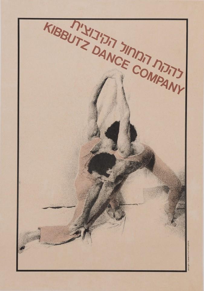 """Original Vintage Israeli Poster for """"Kibbutz Dance Company"""" Lowenthal-Migdal"""