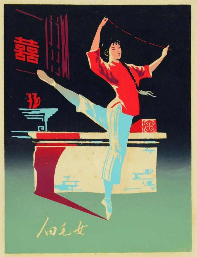 """The East Is Red"" An Exceptional Poster from the ""White Haired Girl"" Opera"