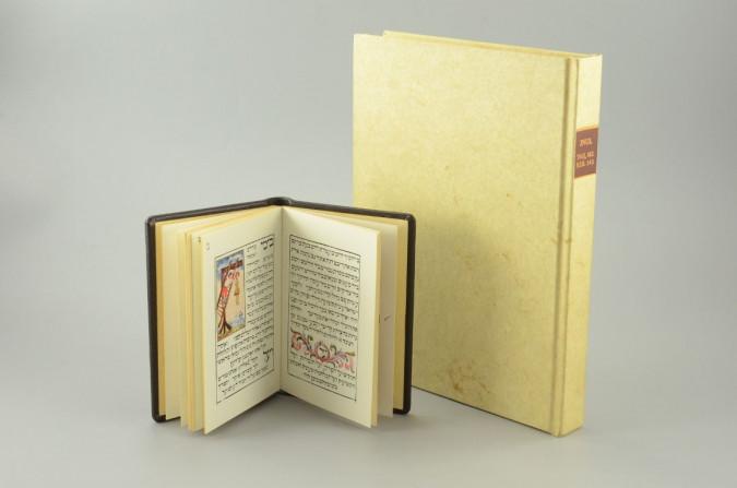 Original Birkat Hamazon complete facsemile-edition in original size 425/1000
