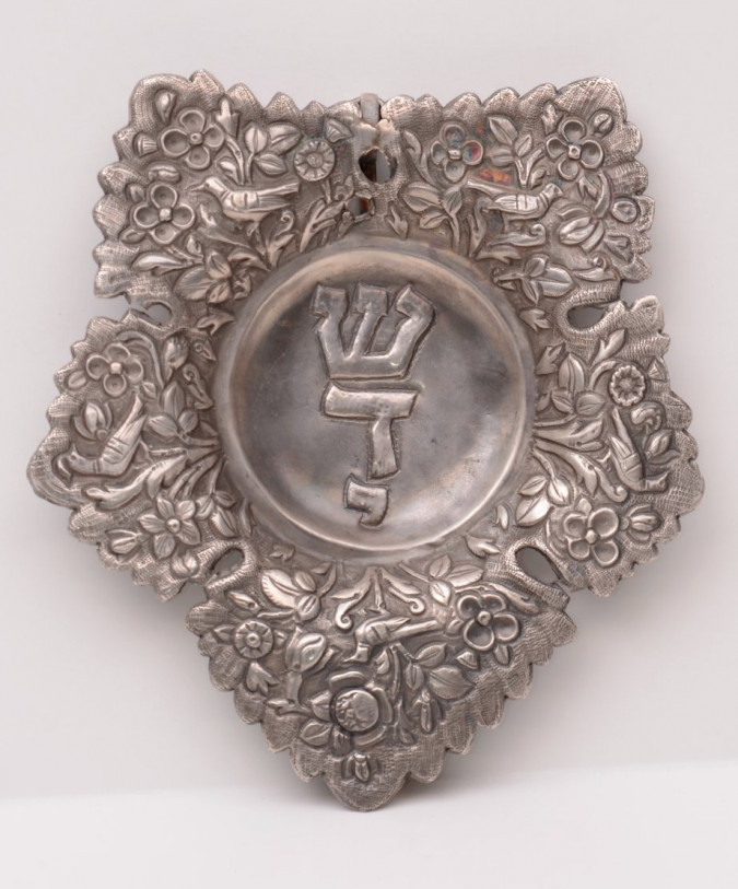 """A Silver Persian Judaica Amulet for Hanging with Handmade Ornaments of Flowers and Birds. Inscribed """"Shadi"""" ."""