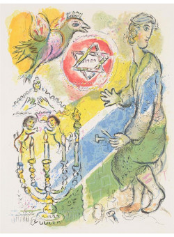"Original Color Lithograph by MARC CHAGALL form ""The Story of the Exodus"" 1966. There are no signed impressions of this work."