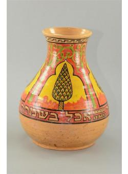 Eretz Israel Palestine pre 1948 Pottery BEZALEL CERAMICS Jug