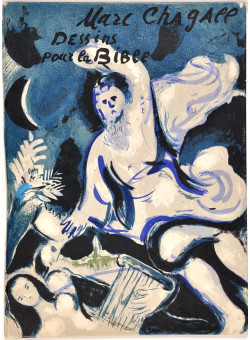 """Original Vintage French Signed Lithograph """"Dessin pour la BIBLE"""" by MARK CHAGALL"""