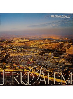 "Original Israeli Travel Poster ""Jerusalem 3000"" for El Al Airline by Tutrnowsky 1995"
