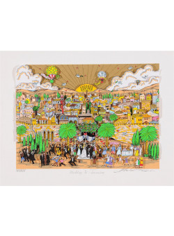 "Original 3-D Hand Signed Monoprint ""WEDDING IN JERUSALEM"" by C. Fazzino"