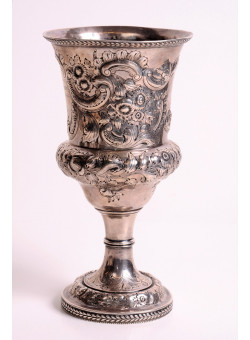 Impressive Silver Goblet, 19th century, Handmade With Ornament and Writing