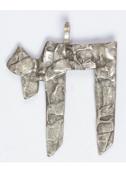 Modern Silver Pendant by The Famous Silversmith Eli Gera