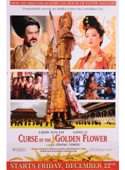 """Original Vintage French Movie Poster for the Movie """"Curse of the Golden Flower"""""""