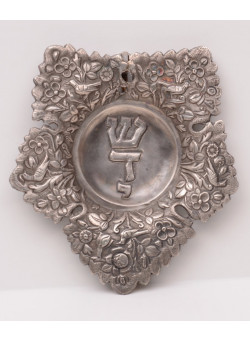 "A Silver Persian Judaica Amulet for Hanging with Handmade Ornaments of Flowers and Birds. Inscribed ""Shadi"" ."