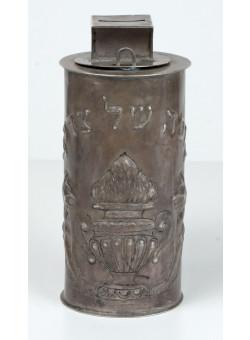 Silver Antique Charity Box Austrian 19th Century Rare!!!