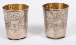 Two Identical  Art Nouveau Cups Ottman, Bridal - Engraving 19th Century