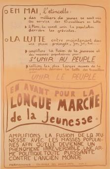 Original Vintage French 1968 Propaganda Poster