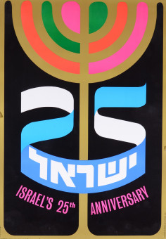 Original Vintage Israeli Poster for 25 years Celebration of the State of Israel