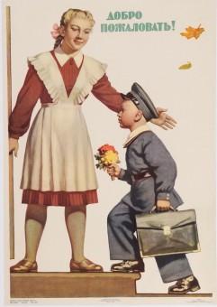 Original Vintage Russian Poster for