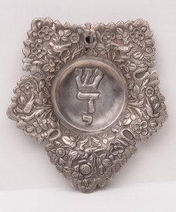 "A Silver Persian Judaica Amulet for Hanging with Handmade Ornaments of Flowers and Birds. Inscribed ""Shadi"